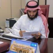 Slah Alsaleh
